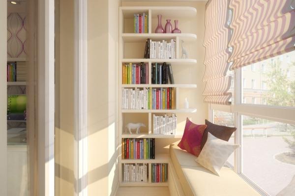 балкон для чтения